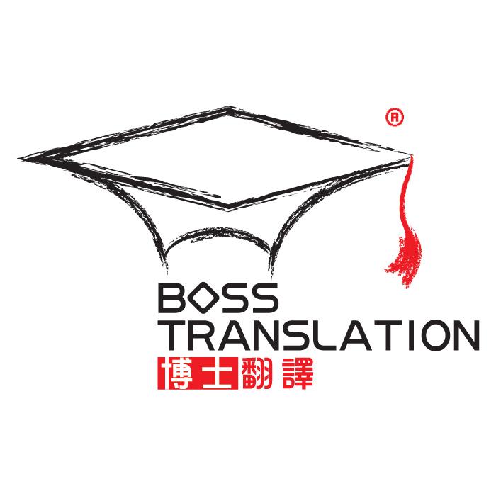 boss translation macao