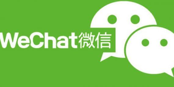 wechat-free-translation-macao.jpg