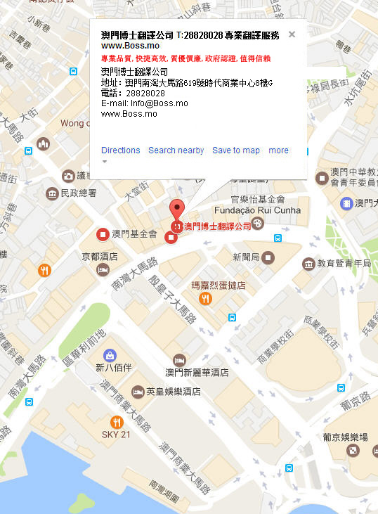 Location of Boss Translation